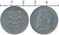 Изображение Дешевые монеты Польша 10 злотых 1977