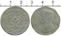 Изображение Дешевые монеты Таиланд 5 бат 2515