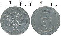 Изображение Дешевые монеты Польша 20 злотых 1977