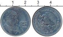 Изображение Дешевые монеты Мексика 1 песо 1985