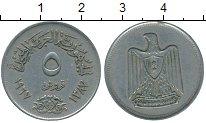 Изображение Дешевые монеты Африка Египет 5 пиастров 1967
