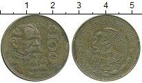 Изображение Дешевые монеты Мексика 100 песо 1985