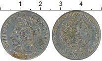 Изображение Дешевые монеты Северная Америка Мексика 50 сентаво 1979
