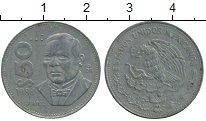 Изображение Дешевые монеты Мексика 50 песо 1988