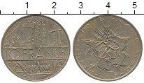 Изображение Дешевые монеты Европа Франция 10 франков 1977