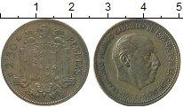 Изображение Дешевые монеты Испания 2,5 песеты 1953
