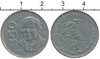 Изображение Дешевые монеты Северная Америка Мексика 50 песо 1985