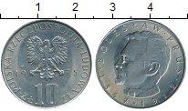 Изображение Дешевые монеты Польша 10 злотых 1975