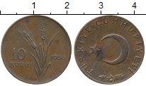 Изображение Дешевые монеты Азия Турция 10 куруш 1966