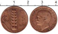 Изображение Монеты Европа Италия 5 сентесим 1922 Бронза XF-