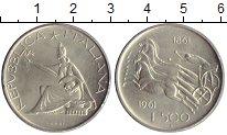 Изображение Монеты Италия 500 лир 1961 Серебро UNC