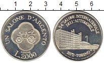 Изображение Монеты Европа Италия 2000 лир 1972 Серебро Proof-