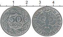 Изображение Дешевые монеты Европа Польша 50 грошей 1923