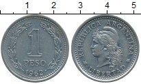 Изображение Дешевые монеты Аргентина 1 песо 1962
