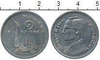 Изображение Дешевые монеты Таиланд 1 бат 2520