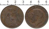 Изображение Дешевые монеты Европа Великобритания 1 пенни 1920
