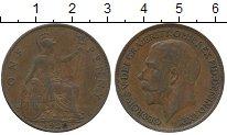 Изображение Дешевые монеты Великобритания 1 пенни 1920