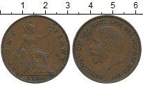 Изображение Дешевые монеты Европа Великобритания 1 пенни 1936