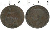 Изображение Дешевые монеты Великобритания 1/2 пенни 1923