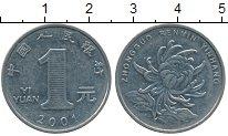 Изображение Дешевые монеты Азия Китай 1 юань 2001