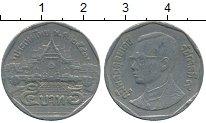 Изображение Дешевые монеты Таиланд 5 бат 2541