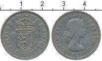 Изображение Дешевые монеты Великобритания 1 шиллинг 1958