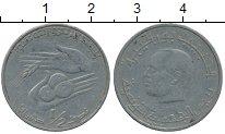 Изображение Дешевые монеты Африка Тунис 1/2 динара 1983