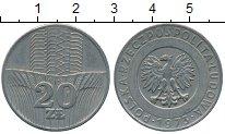 Изображение Дешевые монеты Польша 20 злотых 1973