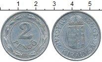 Изображение Дешевые монеты Венгрия 2 пенго 1942