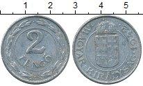 Изображение Дешевые монеты Европа Венгрия 2 пенго 1942
