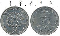 Изображение Дешевые монеты Польша 20 злотых 1976