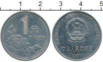 Изображение Дешевые монеты Азия Китай 1 юань 1997