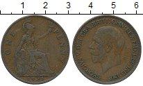 Изображение Дешевые монеты Великобритания 1 пенни 1931