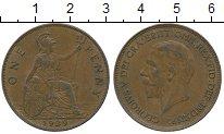Изображение Дешевые монеты Великобритания 1 пенни 1929