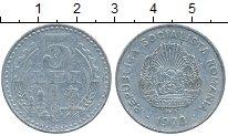 Изображение Дешевые монеты Румыния 5 лей 1978