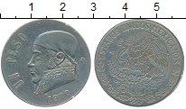 Изображение Дешевые монеты Северная Америка Мексика 1 песо 1970