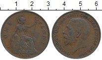 Изображение Дешевые монеты Великобритания 1 пенни 1927