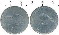 Изображение Дешевые монеты Европа Венгрия 50 форинтов 1994