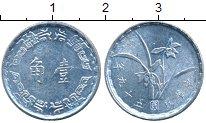 Изображение Дешевые монеты Азия Тайвань 5 чжао 1970