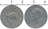 Изображение Дешевые монеты Танзания 50 сенти 1970