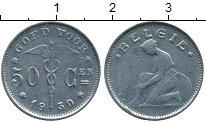 Изображение Дешевые монеты Европа Бельгия 50 сантим 1930