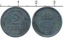 Изображение Дешевые монеты Венгрия 2 филлера 1944