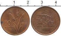 Изображение Дешевые монеты Азия Турция 10 куруш 1971