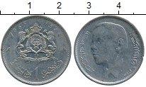 Изображение Дешевые монеты Марокко 1 дирхам 1965