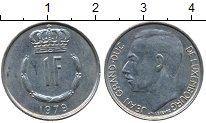 Изображение Дешевые монеты Люксембург 1 франк 1979