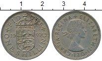 Изображение Дешевые монеты Европа Великобритания 1 шиллинг 1959