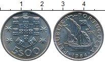 Изображение Дешевые монеты Португалия 5 эскудо 1984