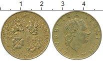 Изображение Дешевые монеты Европа Италия 200 лир 1993