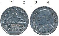 Изображение Дешевые монеты Таиланд 5 бат 2544