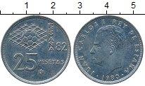 Изображение Дешевые монеты Европа Испания 25 песет 1980 Медно-никель VF+